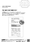 エボナイト RXSプロメーカー 14ポンド.jpg