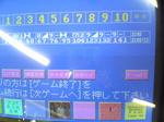 Image001_20071027 (13).jpg