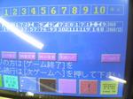 Image001_20071027 (15).jpg