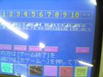 Image001_20071027 (4).jpg