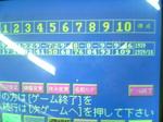 Image001_20071124 (11).jpg