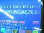 Image001_20071209 (7).jpg