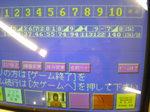 Image001_20080113 (10).jpg