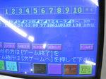 Image001_20080113 (11).jpg