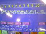 Image001_20080113 (15).jpg