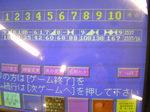 Image001_20080113 (16).jpg