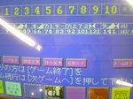 Image001_20080113 (4).jpg