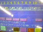 Image001_20080113 (8).jpg