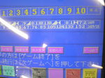 Image001_20080118 (10).jpg