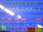 Image001_20080125 (5).jpg
