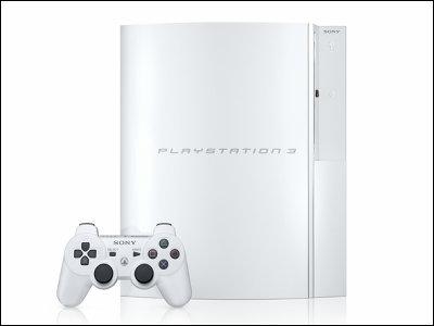 PS3値下がり.jpg
